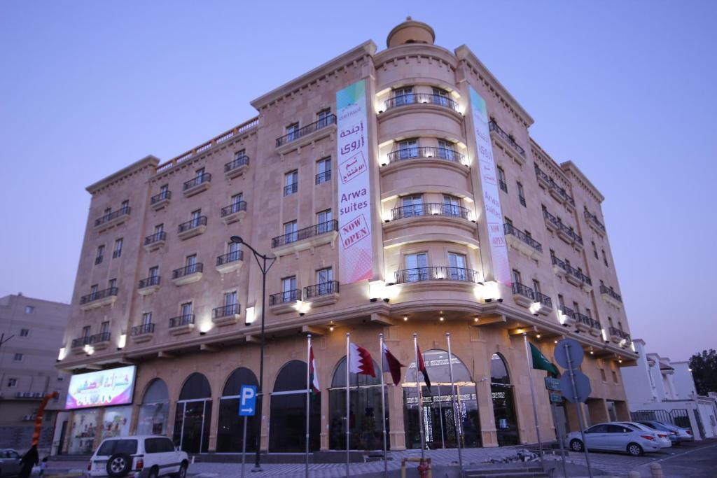 49d234dd9 فنادق اجنحة اروى دمام (للعوائل فقط) (السعودية الدمام) - Booking.com