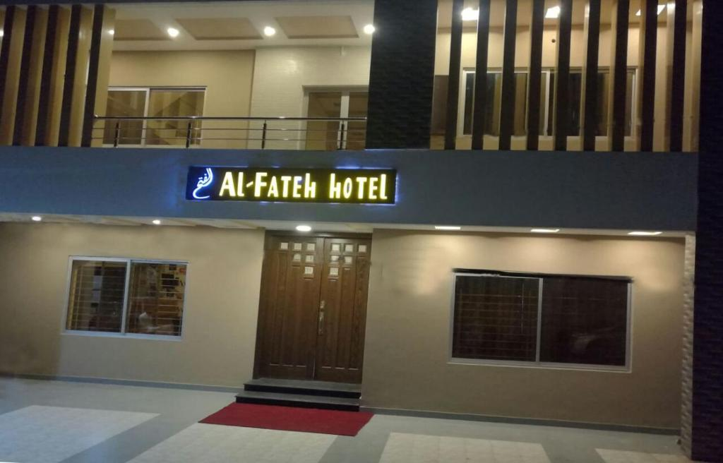 Al Fateh Hotel