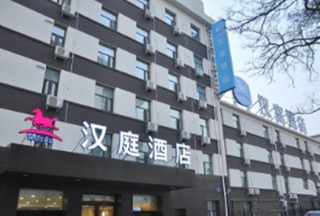Hanting Express Taiyuan Jiefang Road Wanda Plaza