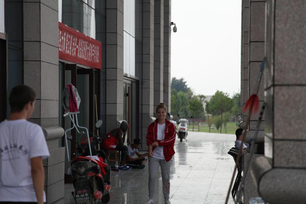 王庭大酒店