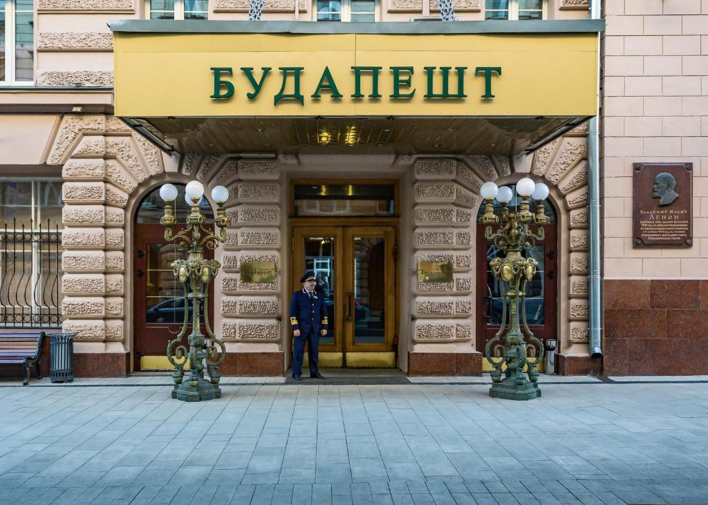 Budapest hotel mosca incluse recensioni for Soggiorno budapest