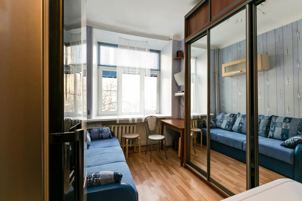 Small friendly house on arbat r servation gratuite sur for Small friendly hotels