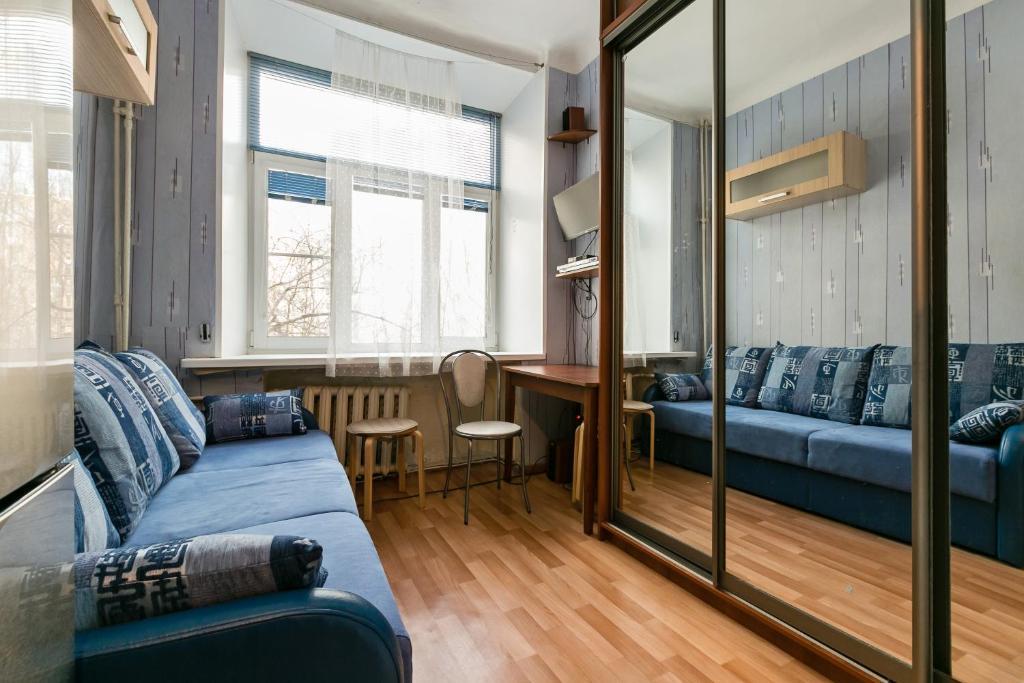 Small friendly house on arbat moskau informationen und for Small friendly hotels