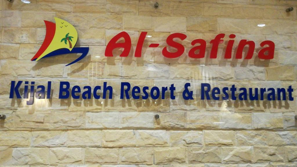 Al Safina Kijal Beach Resort