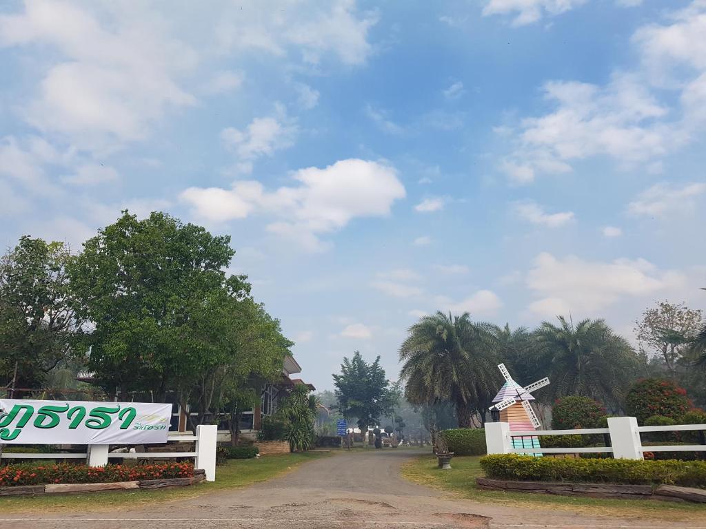 Phu Tara