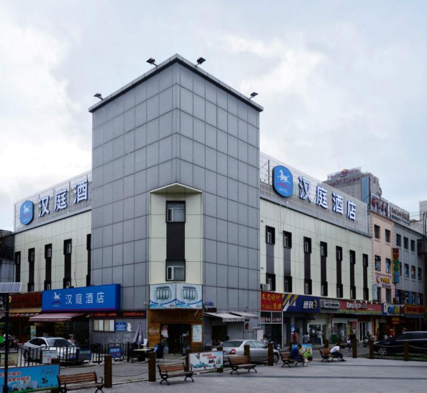 Hanting Hotel Shanghai Babaiban Pudian Road Subway Station - Qingningsi