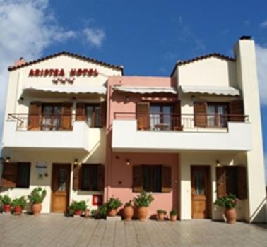Ξενοδοχείο Αριστέα
