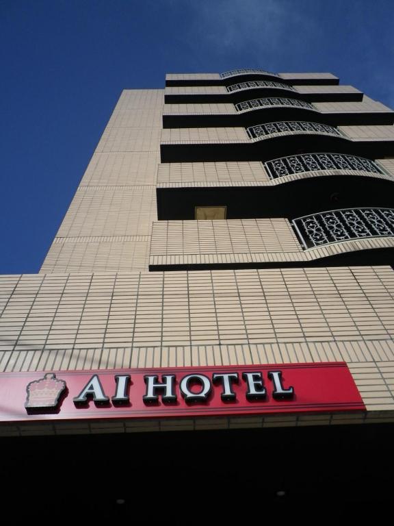 アイホテル 上尾