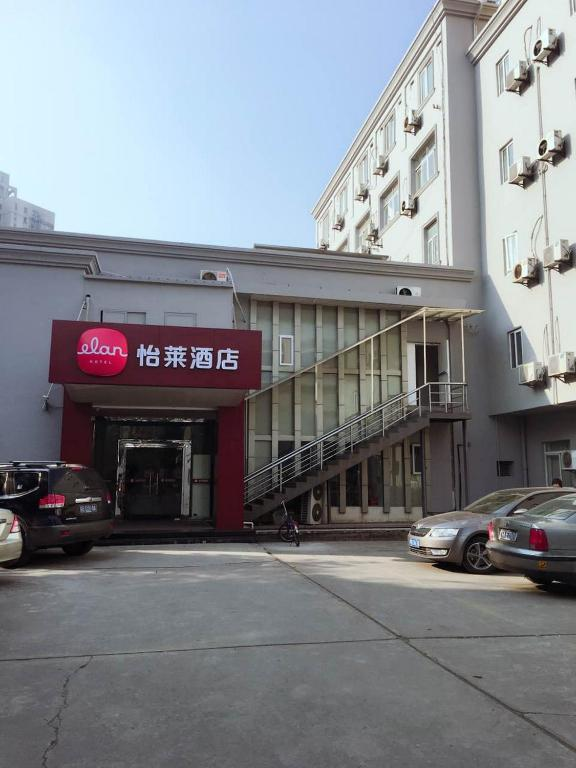 Elan Hotel Shanghai Pudong Avenue