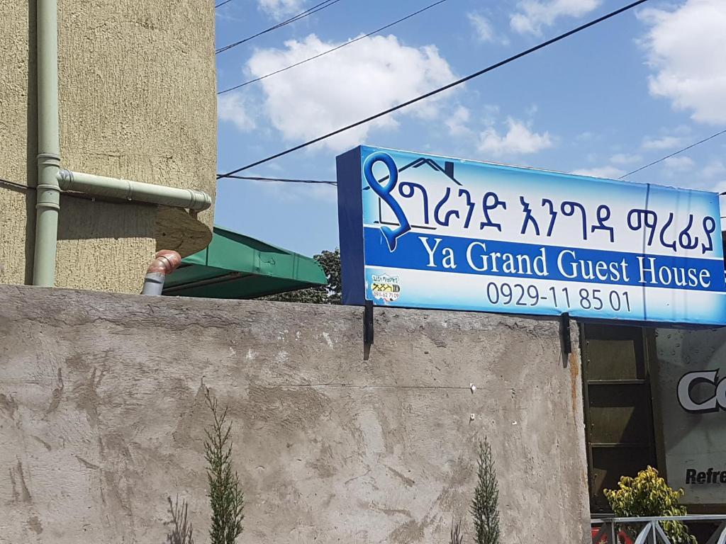 Ya Grand Guest House