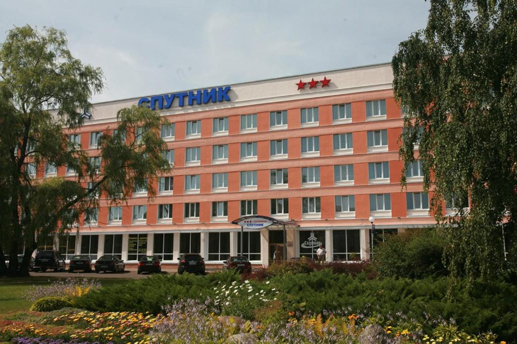Hotels In Minsk City Centre