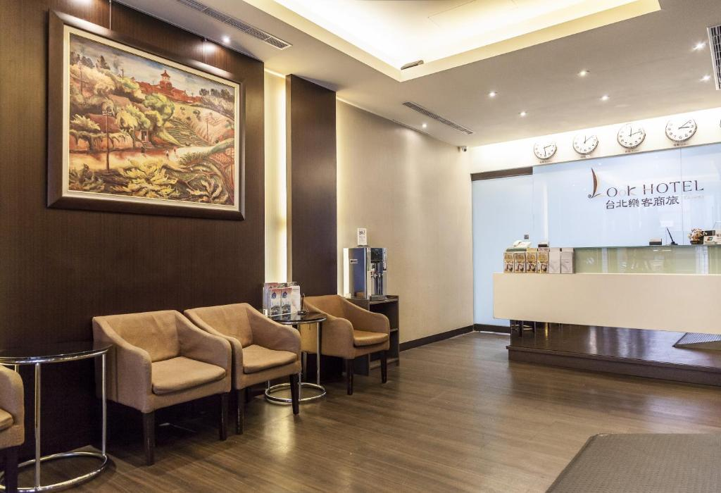 Hotels Taipei Centre Ville