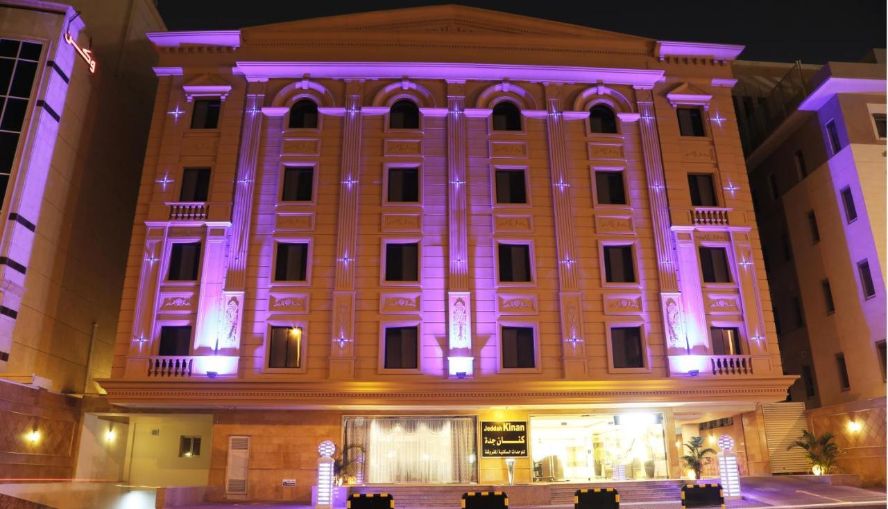 1780ff821 شقق فندقية جدة كنان (السعودية جدة) - Booking.com