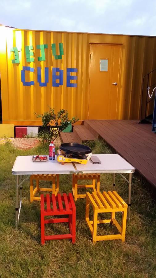 Cube House, Seogwipo – Cập nhật Giá năm 2019