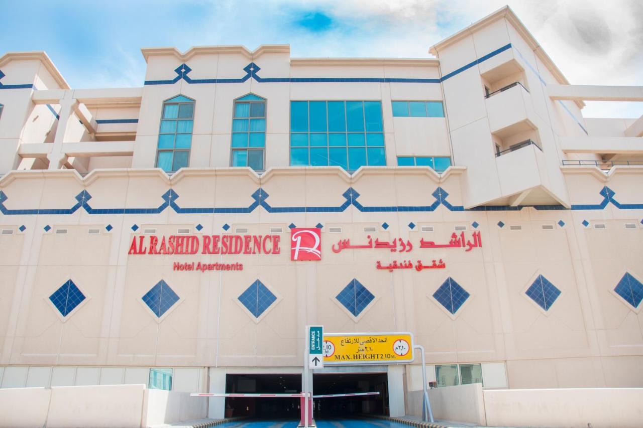 9191ebd5d شقق فندقية الراشد رزيدنس (السعودية الخبر) - Booking.com
