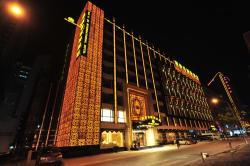 Kailijia International Hotel, No.28,Zhigong Street,Ren Min Road,Zhongshan District, 116001, Dalian