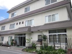 Shiunso, Yumoto 2541-1, 321-1662, 日光市