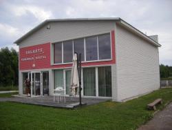 Valaste Guest house and Camping, Valaste küla, Kohtla vald, Ida-Virumaa, 41557, Kohtla-Järve