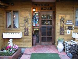 Pension Sequoia, Yatsugatake Chuo Kogen  Dai2 Pension Village, 391-0114, 原村