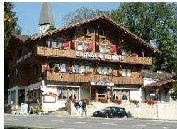 Guest House Bellerive, Interlakenstrasse 79, 3705, Faulensee