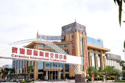 Ceramics International Hotel, No.168 Jihua West Road, Chancheng District, 528000, Foshan