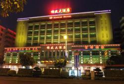 Kinson Hotel, No.49 Guangfo Road, Huangqi, Nanhai District, 528000, Nanhai