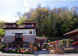 Casa Ortiz, Soto de Cangas, s/n, 33540, Soto de Cangas