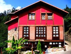 Casa Rural La Posada del Alba, La Quintana, 17, 33345, Alea
