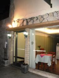 Las Heras Hotel, Las Heras 2849, 7600, Μαρ ντελ Πλάτα