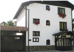 Guest House Voyno, 25 Adam Tranka Str., 2777, Dobrinishte