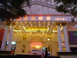 Vienna Hotel Shenzhen Longgang Shengping, No.3 Shengping South Road Longgang District, 518172, Longgang