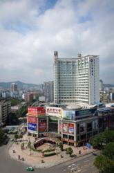 Universal House Hotel, No.1 Wenhua Rd, 637000, Nanchong