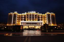 Xiongzhao Grand Hotel Weishan, East of Guanwei Road Nanzhao town Weishan County, 672400, Weishan