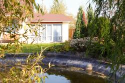 Guest House Spa, Chistaya Street 13, 223028, Zhdanovichi