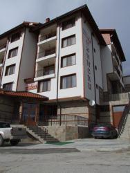 Hotel Uzunski, 12 Peyo Yavorov Str., 4700, Smolyan