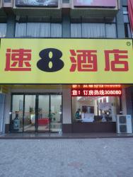 Super 8 Hotel Bengbu Railway Station, No.723 Huaihe Road, Bengbu, 233000, Bengbu