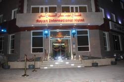 Bayan International Hotel, Muscat , Al  Muweileh, 112, Mu'askar al Murtafi'ah