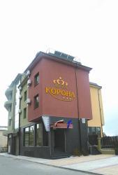 Korona Hotel, 16 Nikola Vaptsarov Str, 2700, Blagoevgrad