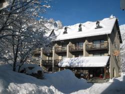 Hôtel le Glacier Blanc, Quartier Saint Antoine, 05340, Pelvoux