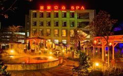 Huasheng Hot Spring Hotel, Qixingping, Emeishan, Qixingping Village, Gaomiao Town, Yahong District, 620365, Emeishan