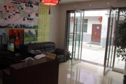 Zhangjiajie Yijiaqin Hotel, No.25 Pengjiapu Neighbourhood, Yongding District , 427101 Zhangjiajie
