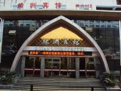 Oasis Hotel, No.558, Rui Xiang Road, 325200, Ruian