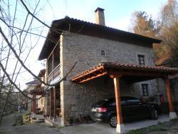 Casa de Aldea La Ablanera, Celango s/n, 33550, Elgueras
