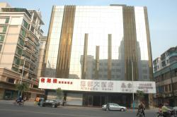Guangzhou Xiangdu Hotel, No.86 Jianshe North Road, 510800, Huadu
