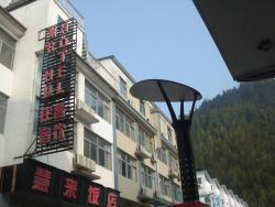 Hui Lai Hotel, Zhaixi Zhaocheng Tiandi, Tangkou town, Huangshan district, 245800, Huangshan Scenic Area
