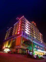 Huian Hyatt Sunshine Hotel, Building 8,Da hongpu wu zhou household square, 362000, Huian