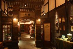 Ming Xuan Shu Zhan Inn, No.15 Shuren Street, Anren Town, Dayi, 611331, Dayi