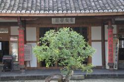 Zi Neng Xue Guan Hotel, Hongxing Street, Anren Town, Dayi, 611331, Dayi