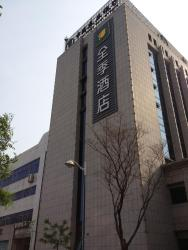 JI Hotel Development Area Dalian, No.139 Jinma Road, Dalian Development Area, 116000, Jinzhou