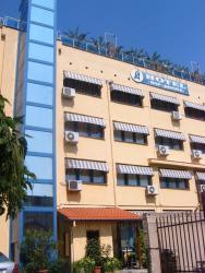 Yor-Daniel Hotel, 3 Peyo Yavorov Str., 4400, Pazardzhik